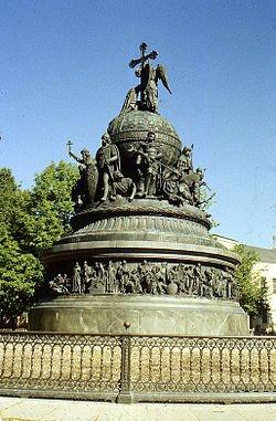 Памятник «Тысячелетие  России» в Великом Новгороде.