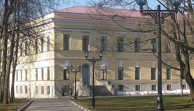 Бибиотека в Кремле Великого Новгорода.